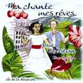 "2008 Christian et Josie ""Ma chante mes rêves"" CD"